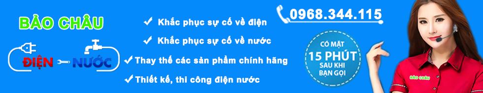 1509635812_dien-nuoc-bao-chau-3.jpg